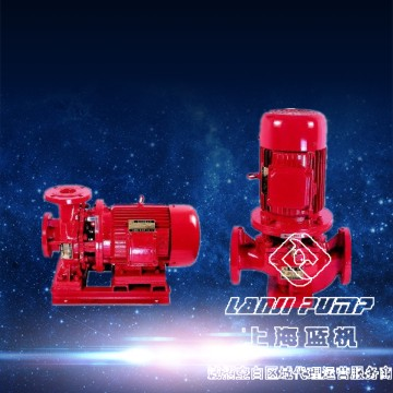 消防泵是用于建筑物,工厂和其他地方的消防的离心泵.